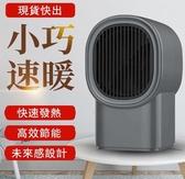 現貨 桌面小取暖器跨境日規迷你暖風機台規美規110v小型暖風機商務贈品