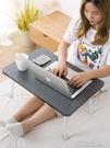 床上桌 居家家 可折疊床上書桌學生宿舍簡易電腦桌 家用多功能懶人小桌子 布衣潮人YJT
