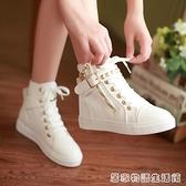 春季新款帆布女鞋韓版休閒高筒鞋子百搭學生小白鞋平底運動鞋