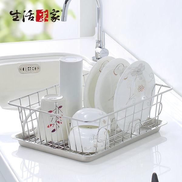 集水盤瀝水架 碗盤杯碟 生活采家 台灣製304不鏽鋼 廚房用 收納置物架#27245
