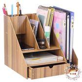 交換禮物-創意大號抽屜式桌面收納盒辦公整理架收納架檔資料架