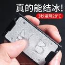 手機散熱器半導體制冷背夾降溫神器液冷適用黑鯊冰封pro