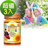 (即期品)Sundown日落恩賜 兒童專用活力軟糖(非基改配方)(60粒/瓶)3入組