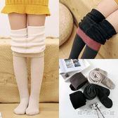 女童連褲襪加絨加厚秋冬兒童白色防滑舞蹈保暖連體襪純棉打底褲子 晴天時尚館