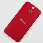 (BEAGLE) HTC one E8 真皮手機專用背貼-現貨供應-9色