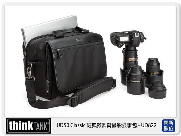 【分期0利率,免運費】  thinkTank 創意坦克 UD822 Urban Disguise 50 Classic 斜肩側背包 (公司貨)