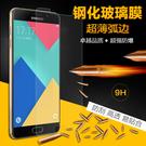 88柑仔店~三星A5100鋼化膜 SMA5Plus手機保護贴膜 SMA510F防爆玻璃膜