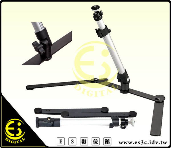 ES數位 BS-1 自拍架 翻拍架 垂直翻拍架 簡易翻拍架 翻拍照片 平面作品 垂直拍攝 BS1