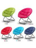 索樂大號成人月亮椅太陽椅懶人椅雷達椅躺椅折疊椅圓椅沙發椅