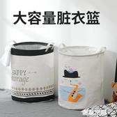 北歐特大布藝日式簡約家用摺疊收納筐玩具臟衣簍洗衣籃子臟衣服筐NMS【創意新品】