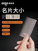 aigo愛國者行動固態硬盤480G高速USB3.0迷你Type-C手機電腦兩用外置ssd 【快速出貨】