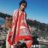 絲巾女春夏季新款棉麻紅色民族風圍巾旅遊海邊度假防曬披肩沙灘巾 米希美衣