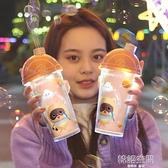 泡泡機 抖音吹泡泡相機少女心ins網紅奶茶杯泡泡機棒全自動防漏女孩玩具