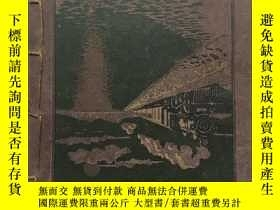 二手書博民逛書店the罕見overland route to the road