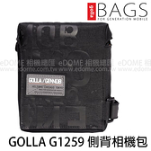GOLLA G1259 勇氣黑 側背相機包 (永準公司貨) NOLAN 適用GF2雙鏡組 側背包