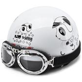 全館83折電動摩托車頭盔男電瓶車女士夏季四季輕便式半覆式安全帽可愛個性