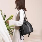 後背包 雙肩包女包包2020新款潮韓版時尚百搭羊皮大容量旅行書包女士背包 茱莉亞