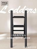 伸縮梯 梯子家用折疊多功能加厚室內兩用便攜伸縮鋁合金三步梯人字梯凳梯 宜品