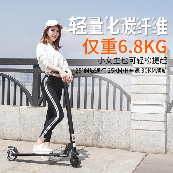 滑板車成年電動成人上班折疊輕便小型迷你雙人親子超輕鋰電代步車 西城故事