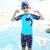 男童泳裝兒童泳裝男童泳褲套裝男孩分體小中大童小恐龍游泳裝寶寶送帽(百貨週年慶)