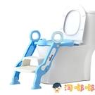 兒童坐便器馬桶梯男女寶寶廁所馬桶架樓梯式坐便圈【淘嘟嘟】
