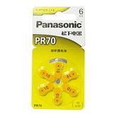 【GN231】Panasonic 助聽器電池 PR70 (10)『6入』國際牌電池 EZGO商城