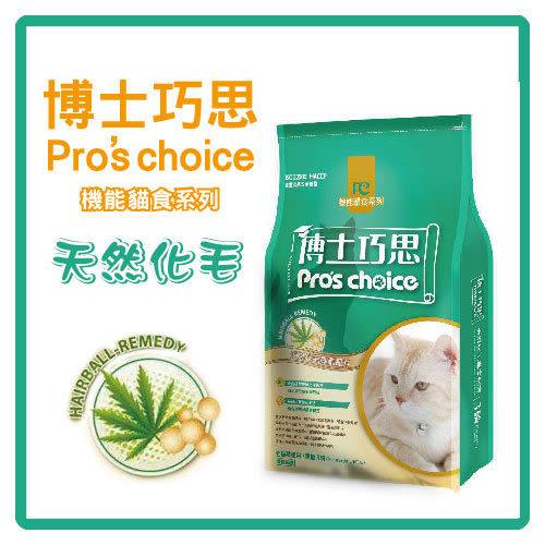 【力奇】博士巧思 機能貓食系列 天然化毛專業配方 - 16LB/磅-840元(A832B02)