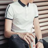 夏季男士翻領T恤純色半袖短袖韓版修身T恤POLO衫男條紋男裝衣服潮  晴光小語