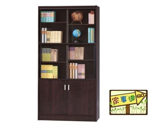 [ 家事達 ]台灣Mei-Cha 胡桃木色十二格玻璃高書櫃 置物櫃