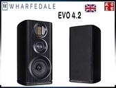 『盛昱音響』英國 WHARFEDALE EVO 4.2 書架喇叭 - 公司貨