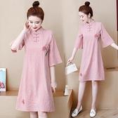 洋装 中大尺碼 2021春季新款棉布格子中國風刺繡改良旗袍連身裙年輕范小個子