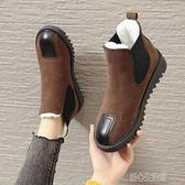 平底靴雪地靴女加絨保暖秋冬新款馬丁靴女平底復古短靴女棉鞋靴子女 快速出貨