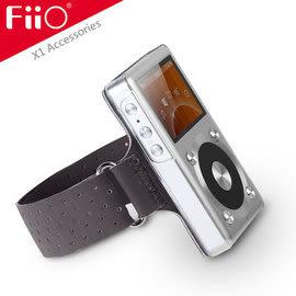 【風雅小舖】【FiiO X1專屬配件-SK-X1運動臂帶】