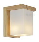燈飾燈具【燈王的店】北歐風壁燈系列 壁燈1燈 ☆ H089-1