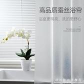浴室洗澡房浴簾套裝免打孔防水布簾加厚衛生間隔斷簾子掛簾日本聖誕節免運