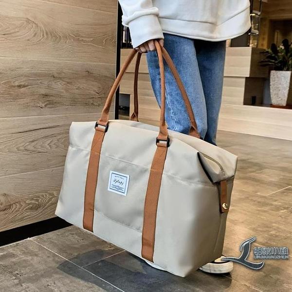 旅行包女短途行李收納袋子旅游手提包學生超大容量帆布輕便出差包【邻家小鎮】