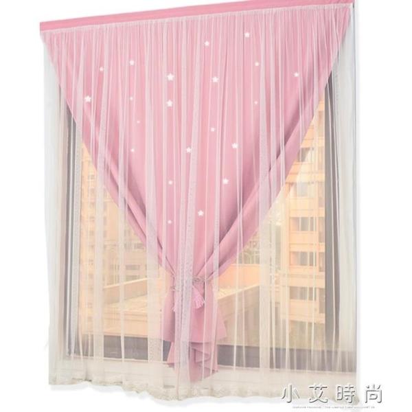 魔術黏貼式窗簾遮光公主風臥室免打孔安裝網紅ins小短簡易 小艾時尚.NMS