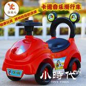 交換禮物  兒童滑行車溜溜搖擺車可坐玩具 WJ-3