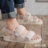 拖鞋男潮夏季男士室外涼拖鞋2020新款外穿休閒軟底兩用涼鞋沙灘鞋 FX4909 【MG大尺碼】