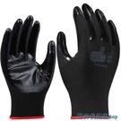 電工絕緣手套 登升一把手N548耐磨耐油黑色丁腈手套光面浸膠水電工機械透氣勞保 快速出貨