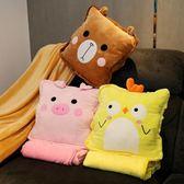 抱枕 辦公室午休午睡神器小枕頭抱枕被子兩用靠墊靠枕三合一空調毯子 巴黎春天