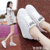 春秋季新款百搭韓版白鞋子內增高小白鞋女厚底街拍板鞋休閒鞋
