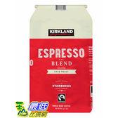 [COSCO代購]  促銷到5月3日 Kirkland 精選咖啡豆 義式深度烘培咖啡豆 2磅907克裝 C69792
