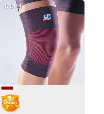 【宏海護具專家】 護具 護膝 LP 641 高伸縮型膝部保健護套 (1個裝) 【運動防護 運動護具】
