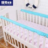 兒童防撞條 嬰幼兒童防撞條加厚 床邊防護條 寶寶磕碰保護條安全舒適 薇薇家飾