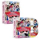 台劇 - 降價促銷★珍愛林北DVD (全24集/4片/兩盒) 豬哥亮/黃鴻升/陳妍希