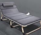折疊床 折疊床單人午休辦公室午睡神器簡易多功能躺椅家用行軍便攜【快速出貨八折鉅惠】