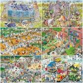 300片拼圖超難的木質大型拼圖兒童成人益智玩具趣味【步行者戶外生活館】