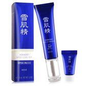 KOSE 高絲 雪肌精光感澄皙UV柔膚乳SPF50+‧PA++++(35g+6g)