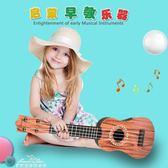 烏克麗麗 兒童音樂小吉他可彈奏21寸尤克里里仿真樂器琴男女寶寶玩具3-12歲YXS 夢娜麗莎精品館